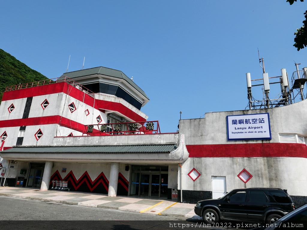 蘭嶼機場1~2.JPG