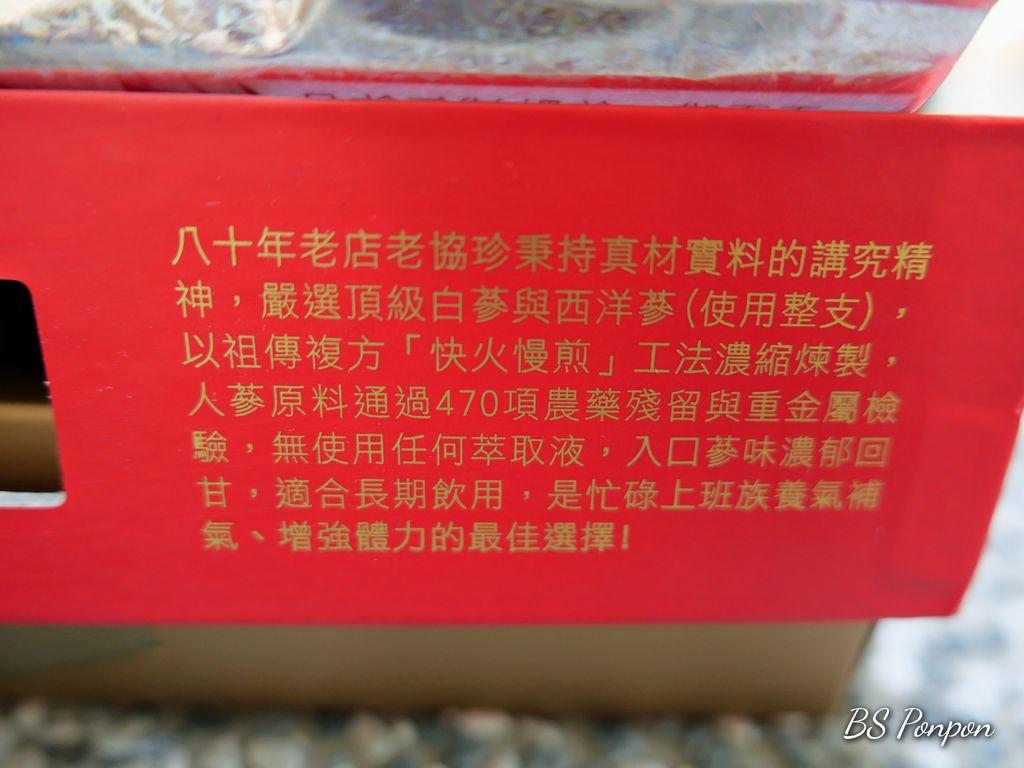 01192211_Signature.jpg