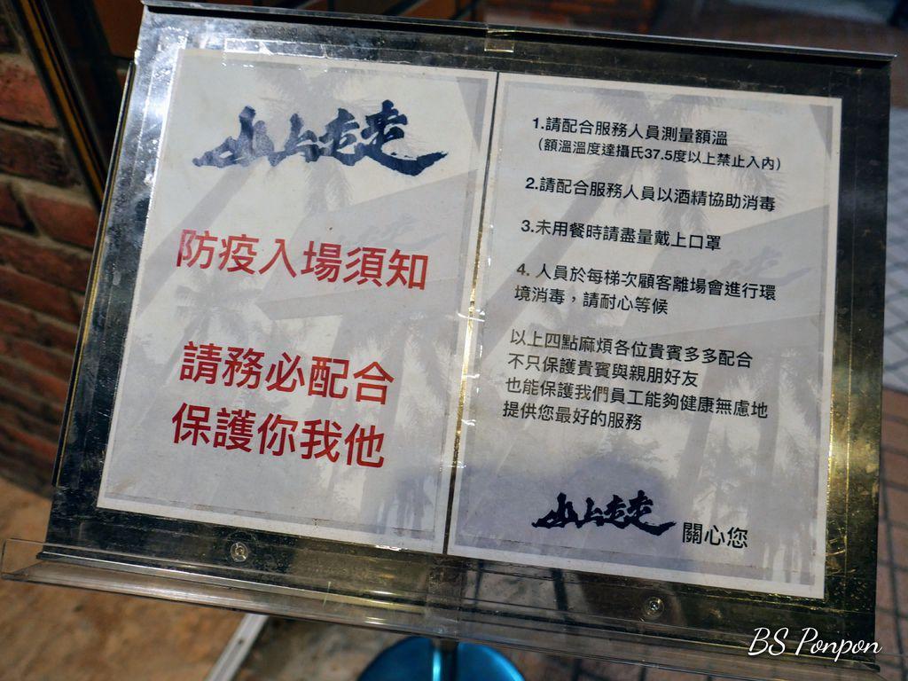 P1191920_Signature.jpg