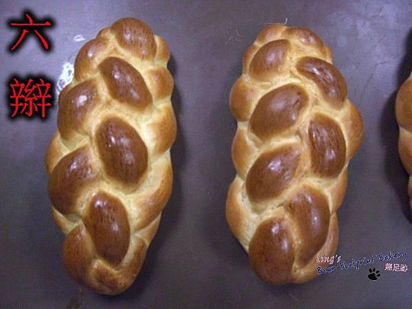 辮子麵包 (6).JPG