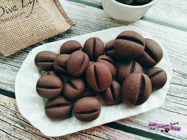 咖啡豆餅乾 熊足跡 (31)
