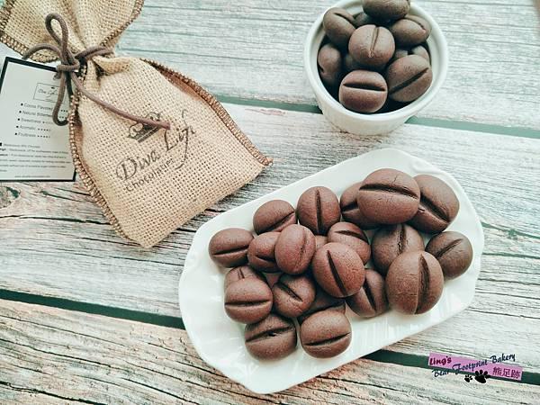 咖啡豆餅乾 熊足跡 (34)