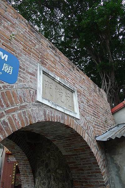 Z台南舊城-7
