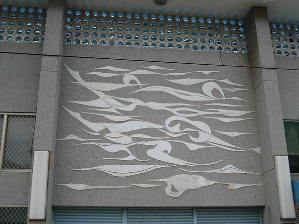 蕭耀天為嘉義游泳池設計的浮雕