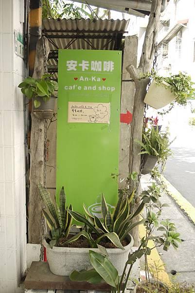 ANKA caf'e&Shop