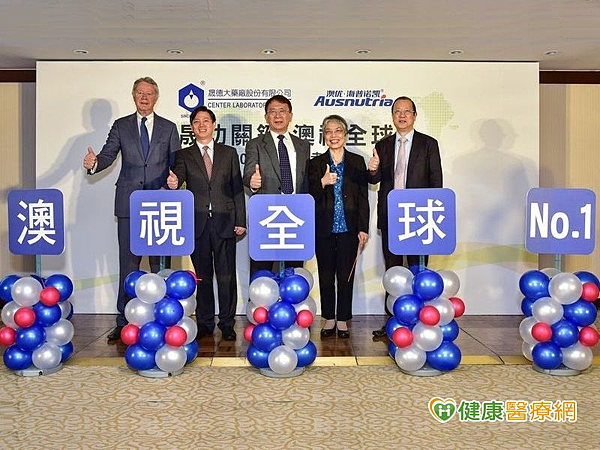 晟德藥業集團投資澳優乳業三年有成,2016年獲利翻4倍。 奠定華人第一「世界級乳業」 (左1:澳優乳業執行董事兼執行長Mr. Bartle VAN DER MEER)