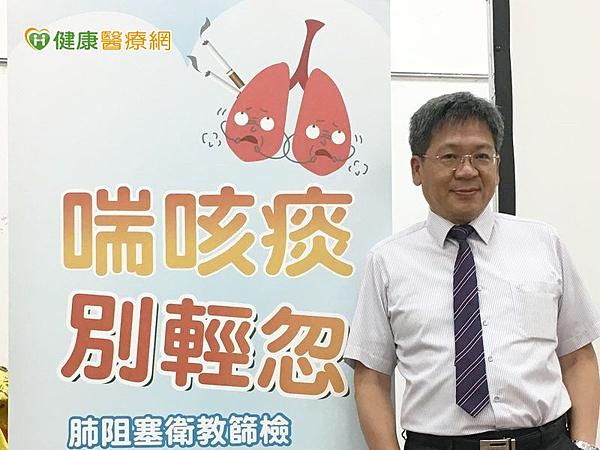 衛生福利部桃園醫院內科部主任李世偉