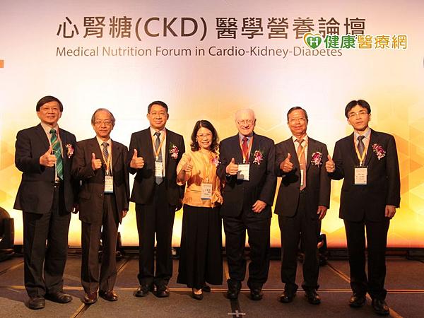 腎臟營養學之父Kopple來台 啟發「心腎糖」蛋白質攝取新思維