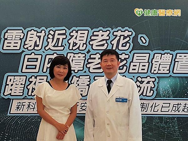 林丕容醫師與見證人吳淡如小姐