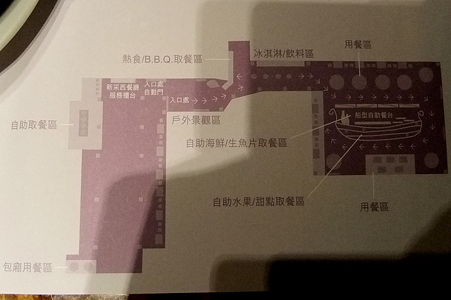 DSCF4819a.jpg