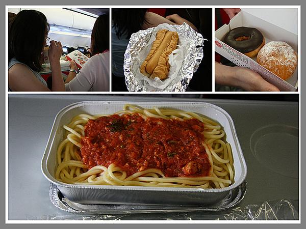 飛機餐01.jpg