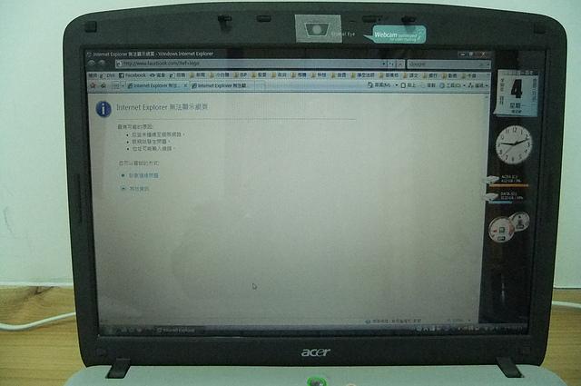 DSCF8179.JPG