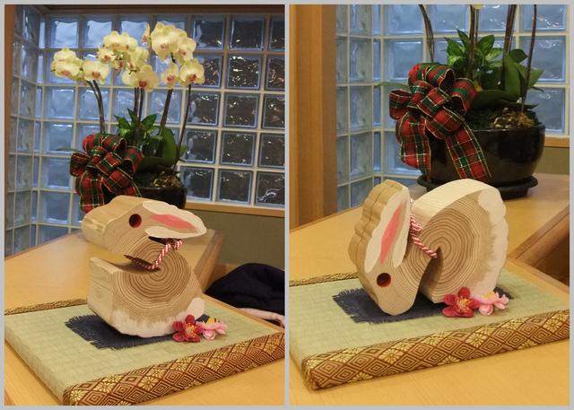 兔倒.jpg