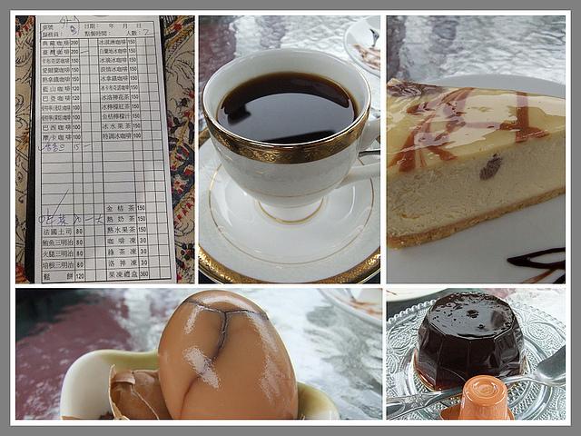 巴登咖啡B.jpg