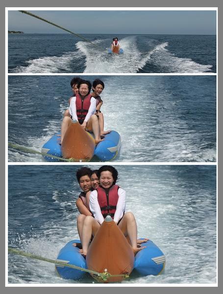 香蕉船01.jpg
