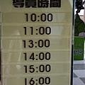 酒堡內也有另外安排導覽的時間