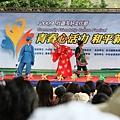 中山公園內正在舉辦社區友好文化節表演