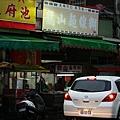 麵線糊是鹿港名產,在市場附近的龍山也是人氣名店