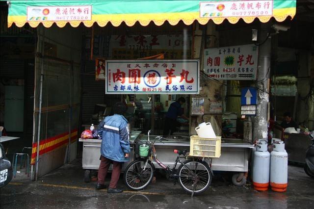 也在市場旁的楊記,下午五點趕到時已經收攤了,殘念...