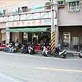 「榕樹下」是三峽人氣名店,在民族街72號