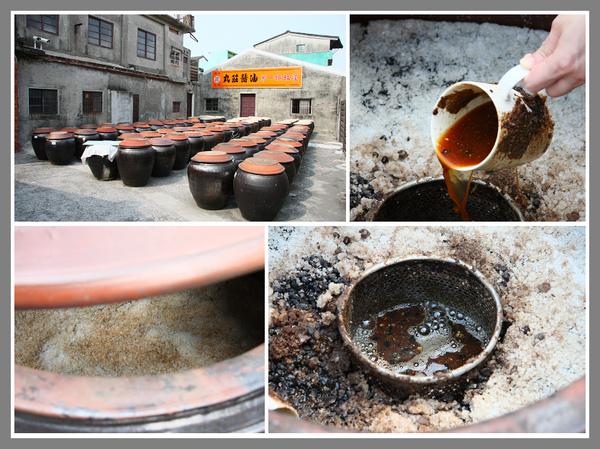 丸莊醬油b.jpg