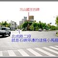 IMG_2348b.jpg