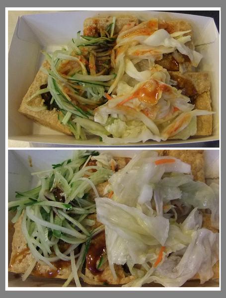 臭豆腐2.jpg