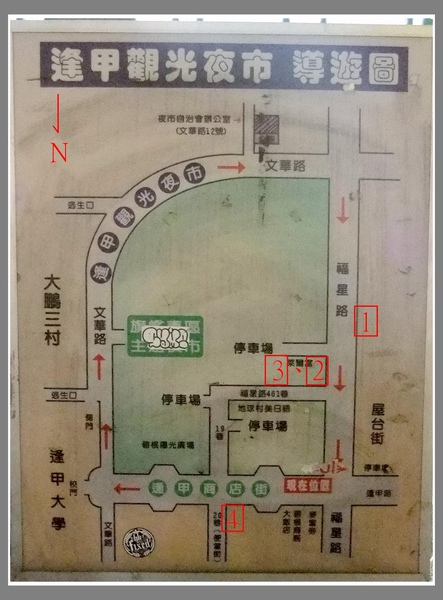 DSCF0323a.jpg