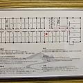 DSCF5721.JPG