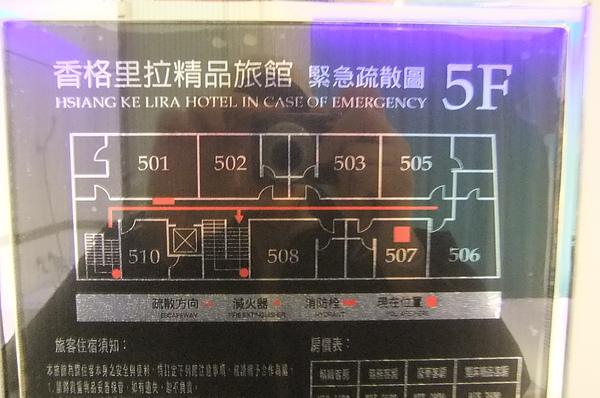 DSCF5051.JPG