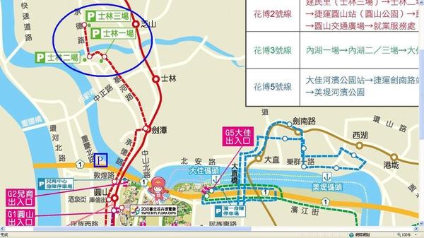 花博官網地圖a.JPG