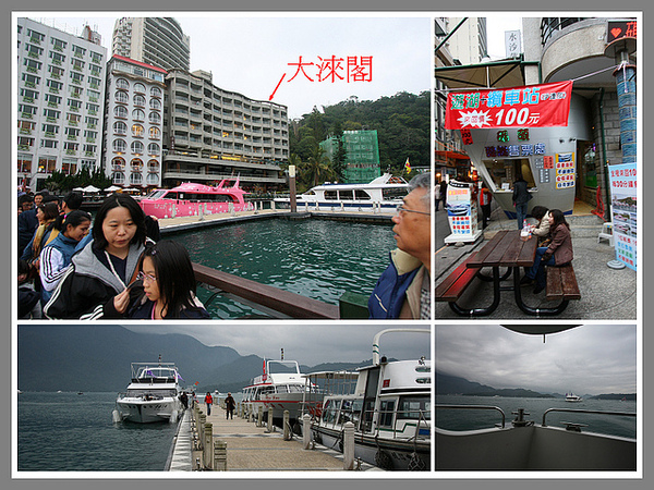 遊湖01.jpg