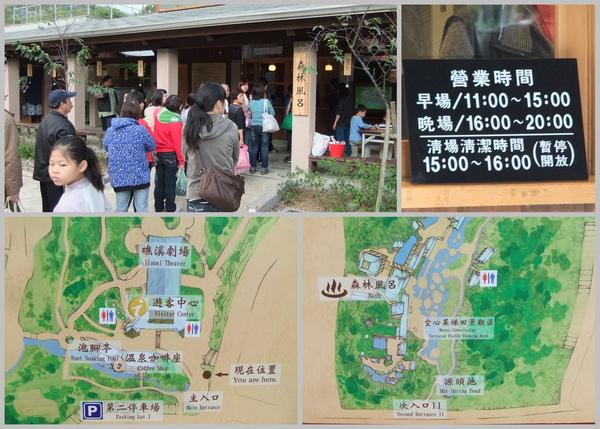 溫泉公園02(101219).jpg