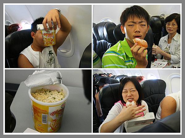 飛機餐02.jpg