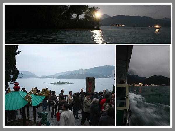 遊湖02.jpg
