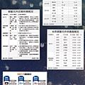 20171013_171013_0006.jpg