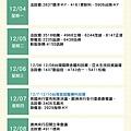 2017012_行事曆-18-18.jpg