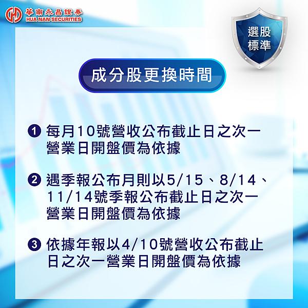 20171116_三把刀-03-10.png