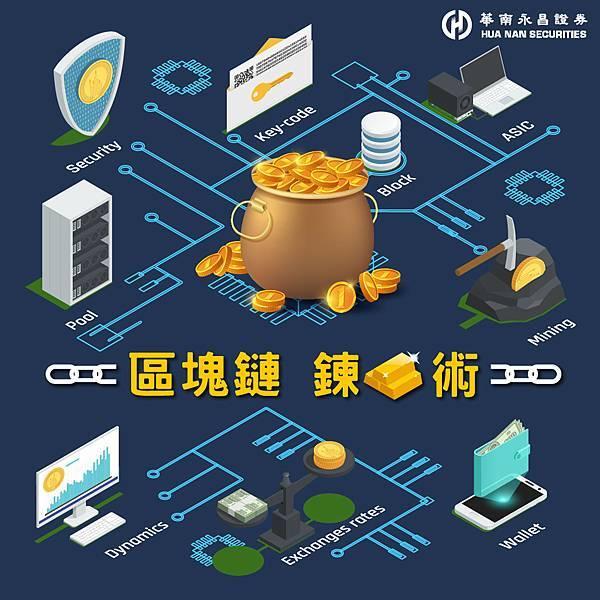 blockchain_01.jpg