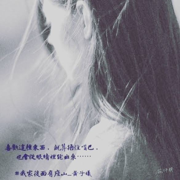 IMG_2623