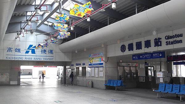 橋頭火車站