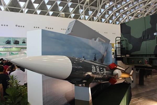 雄風三型反艦飛彈