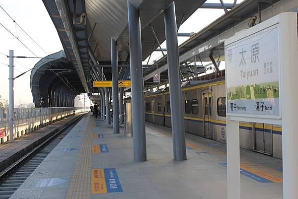 太原車站(新)