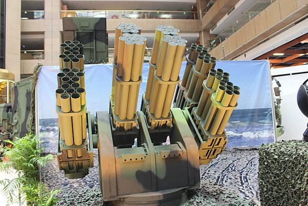 複合式防禦火箭系統
