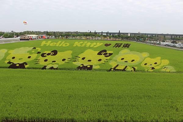屏東熱帶農業博覽會