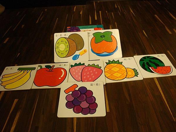 各種水果拼圖