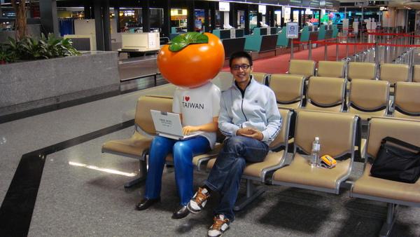 第二航廈的柿子先生