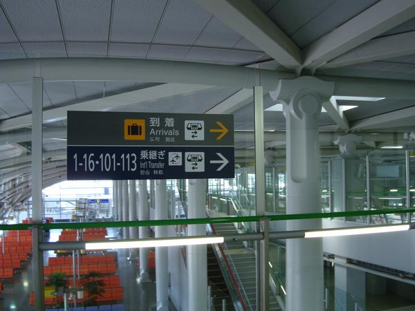 關西空港一角