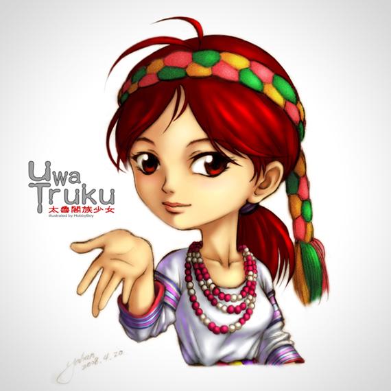 太魯閣族少女 (點擊圖片瀏覽作品相簿)