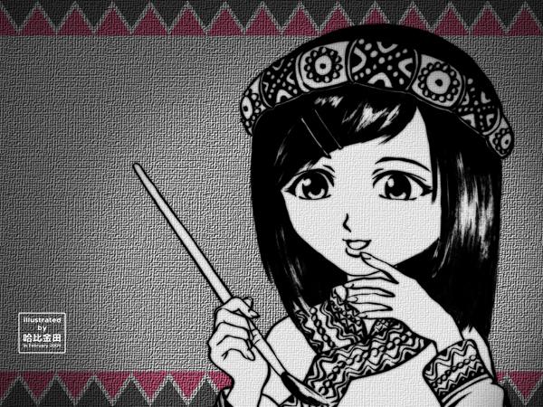 布農族少女III